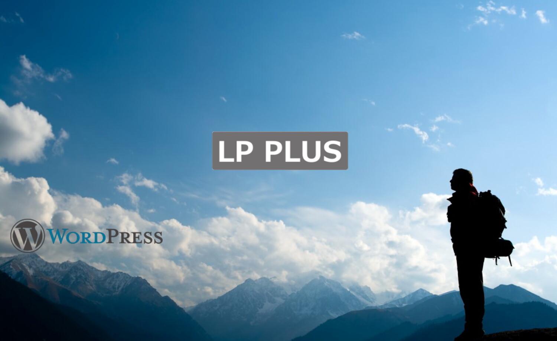 LP PLUS