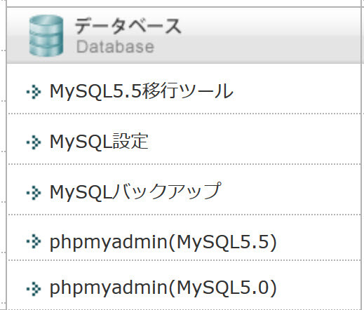 XSERVER MySQL
