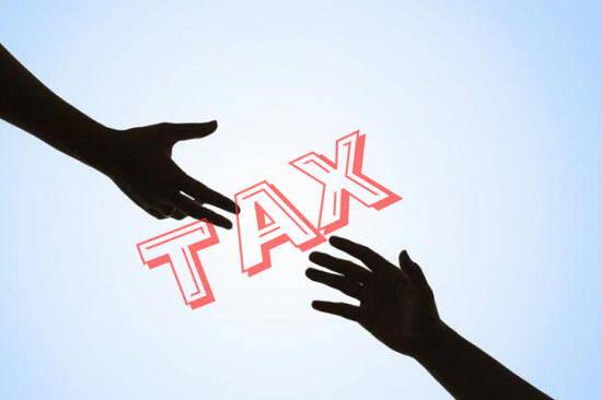 税務調査 対策