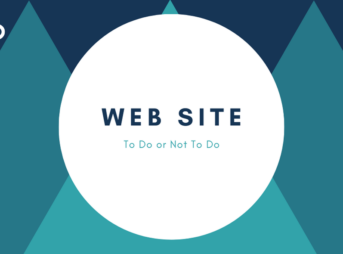 Webサイトを作るには