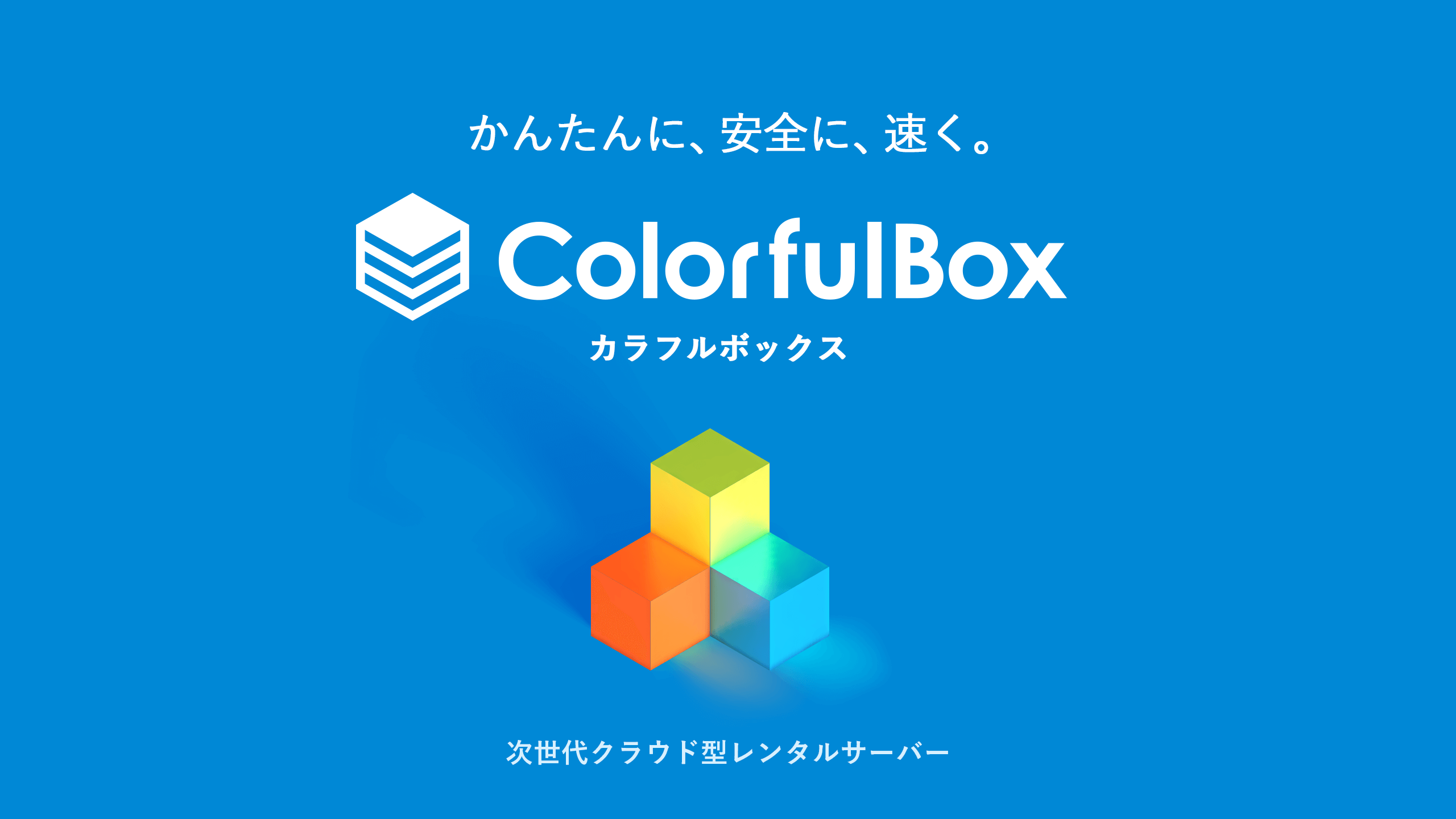 colorfulBox adult